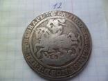 1 талер 1609 рік копія, фото №4