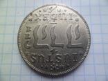 Монета середньовіча 1644 рік копія, фото №4