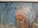"""""""Изгнание.."""" к.м. 44х38 см.,1982г.,Лариса Жданова, фото №3"""