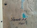 """""""Изгнание.."""" к.м. 44х38 см.,1982г.,Лариса Жданова, фото №7"""