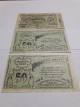 3 разновидности 50 руб. Елисаветграда 1920 г., фото №2