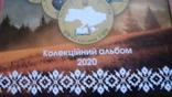 """Альбом """"Червона книга України """" 2020 р, фото №3"""
