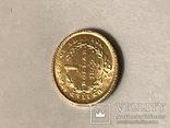 1 доллар США 1852 год копия, фото №3