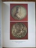 Словенские медаль, фото №5