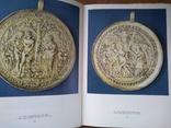 Словенские медаль, фото №6