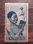 Рио-Муни Миссия 1960 года *, фото №2