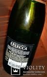 Шампанское Одесса, фото №10