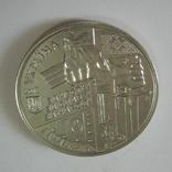 Украина 10 гривень 2018 года. Киборги., фото №2