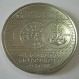 Украина 10 гривень 2018 года. 100-летие создания Украинского военно-морского флота, фото №7