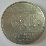 Украина 10 гривень 2018 года. 100-летие создания Украинского военно-морского флота, фото №9