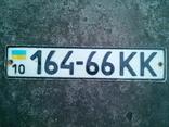 Номер лот5, фото №2