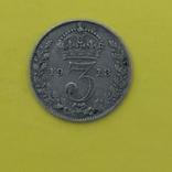 3 Пенсо   1913р. Срібло., фото №3