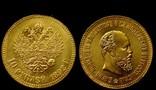 10 рублей 1892 года, копия монеты, фото №2