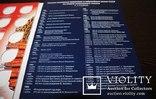 Альбом для монет СССР 1961-1991г альбом для юбилейных монет СССР 64+4, фото №4