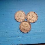 5 рублів 1897, 1898, 1899, фото №2