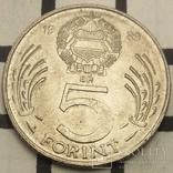 Угорщина 5 форинтів, 1989