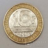 Франція 10 франків, 1990