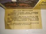 Модель АМО-Ф15, СССР, фото №9