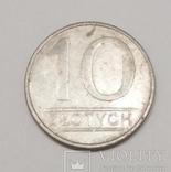 Польща 10 злотих, 1986