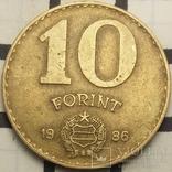 Угорщина 10 форинтів, 1986