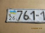 Номер на авто алюминий (172гр.), фото №3