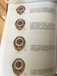 Нагрудные знаки Красной Армии (1941-1945) каталог -справочник, фото №5