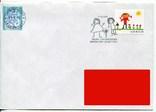 Прошедший почту конверт первого дня КПД Эстония дети детство, фото №2