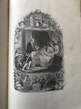 1905 Песни Беранже в переводе русских поэтов, фото №11