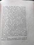 1914 Бялик. Песни и поэмы. Перевод с еврейского-Жаботинский. Иудаика, фото №9