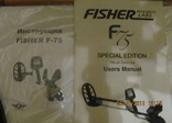 FISHER F 75 RESEARCH LABS SPECIAL EDITION, фото №10