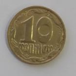 10 копеек 1992 (6 ягодные), фото №8