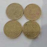 10 копеек 1992 (6 ягодные), фото №10