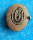 Кокарда РИА, фото №3