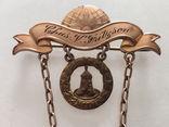 Масонская награда,орден, знак 1908-10г. 14к позолота, фото №4