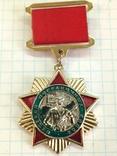 Ветеран пограничных войск, фото №2
