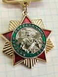 Ветеран пограничных войск, фото №4