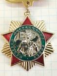 Ветеран пограничных войск, фото №5