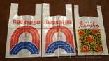 Два пакета, олимпиада 80 + бонус, не пользованные, фото №2