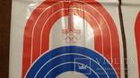 Два пакета, олимпиада 80 + бонус, не пользованные, фото №4
