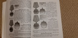 Аверс 6 Каталог Советских орденов и медалей, фото №5