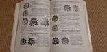Аверс 6 Каталог Советских орденов и медалей, фото №10