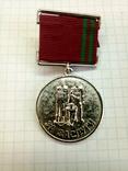 За заслуги 2ст. Українська спілка ветеранів Афганістана, фото №2