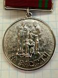За заслуги 2ст. Українська спілка ветеранів Афганістана, фото №3
