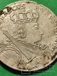 Шестак 1755(Е) RR Кенигсберг Фридрих II Великий, фото №2