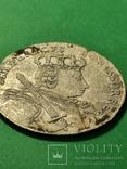 Шестак 1755(Е) RR Кенигсберг Фридрих II Великий, фото №4