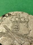 Шестак 1755(Е) RR Кенигсберг Фридрих II Великий, фото №5