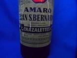 Ликер AMARO GRAN S. BERNARDO 0.73L gr 45 TORINO Италия 1960 - 70 е, фото №6