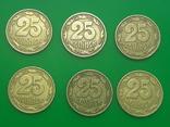 25 копеек 1992 Бублики, фото №5