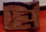 Пряжка люфтшутц залізна, фото №5