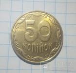 50коп.Здвиг штампа, вне гуртильного кольца., фото №3
